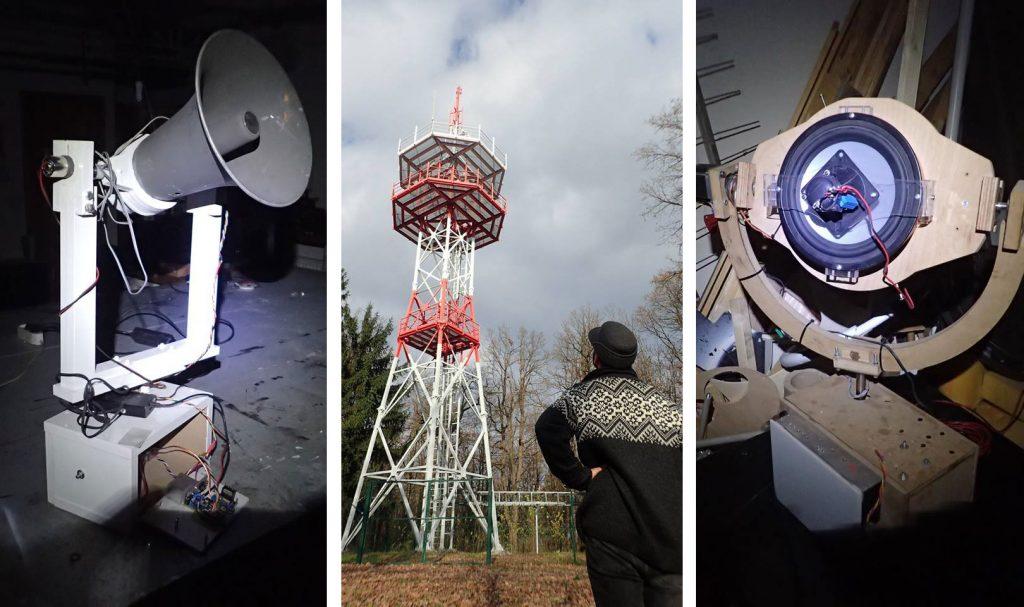 radar_trobila